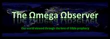 The Omega Observer