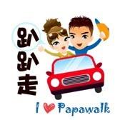 'I Love Papawalk'