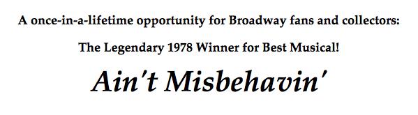 Your AMB Tony Award
