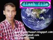 flash file