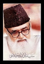Abu A&#39;ala Al-Maududi