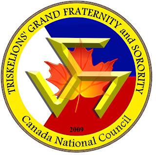 Triskelion sigma logo - photo#17