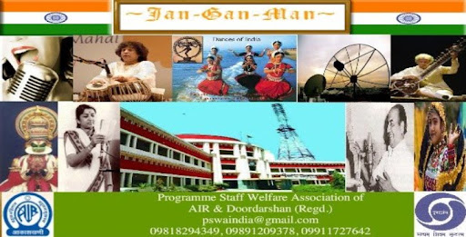 Jan-Gan-Man