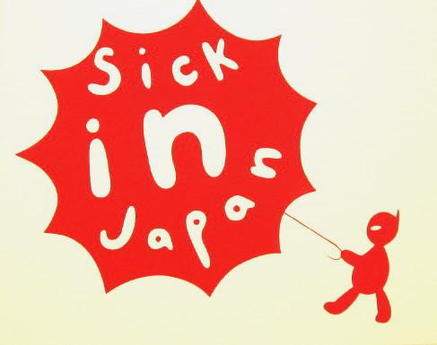 Sick in Japan Prints