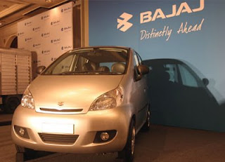 bajaj small car, new launch