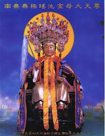 Yao Che Cing Mu