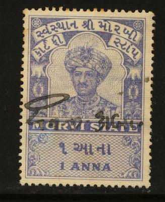 1 rupee revenue stamp in bangalore dating 6