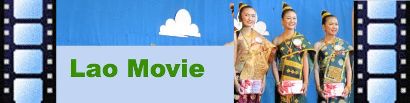 Lao movie