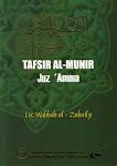 TAFSIR AL-MUNIR (TERJEMAHAN)