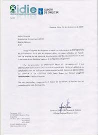 AUSPICIO ORGANIZACION ESTADOS IBEROAMERICANOS