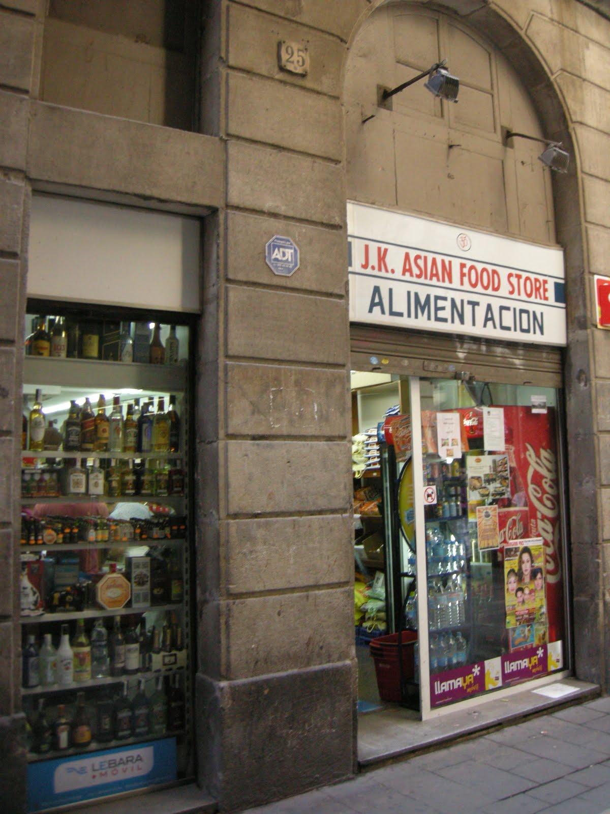 Tiendas de productos hindúes en Barcelona. | Cocina Hindú