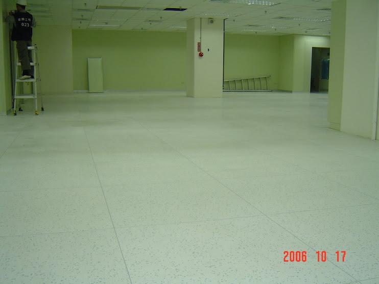 無塵室無縫PVC塑膠導電地磚抗靜電區專用服務電話0932-518699