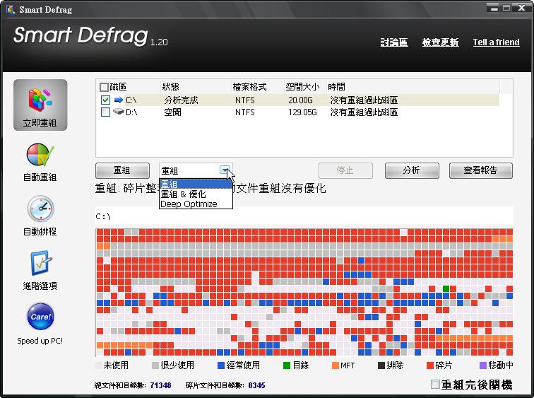 [smart_defrag_01_2009-07-07_001902.png]