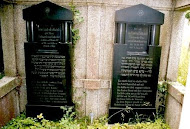 The graves of Ludwig Rothschild and his wife Hanchen Moos