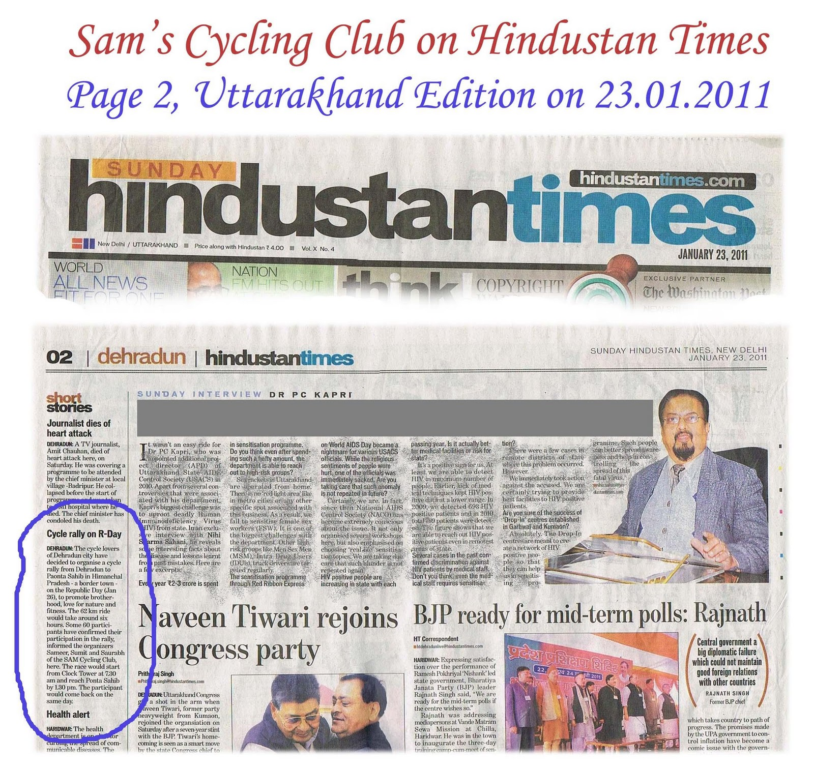 hindustan times images