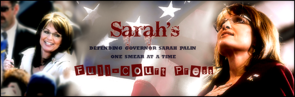 Sarah&#39;s Full-Court Press