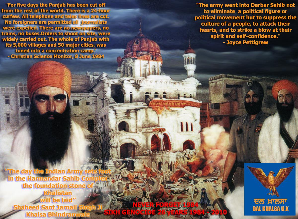 Bhindranwale Images