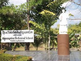 โรงเรียนอัสสัมชัญเทคนิคนครพนม  ตำบลเวินพระบาท อำเภอท่าอุเทน จังหวัดนครพนม