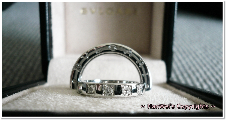 Shellitas blog bvlgari wedding bands purple and grey wedding theme