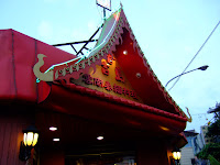 普吉島餐廳