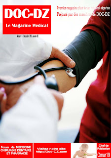 Le magazine Doc-DZ - Couverture
