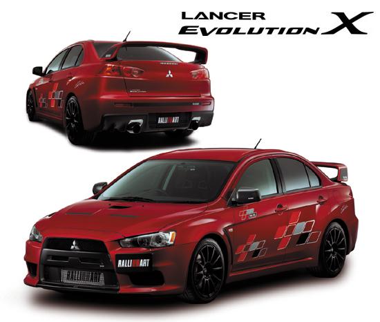 Mitsubishi Lancer Evo Evolution X