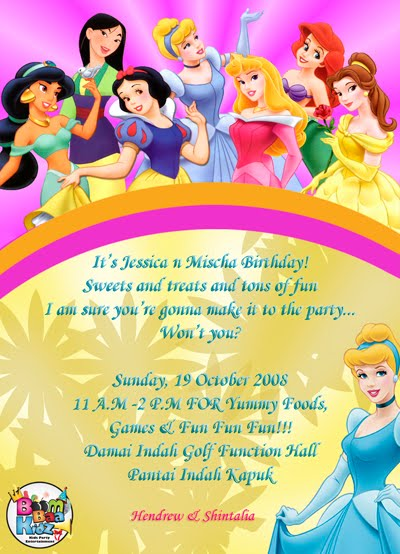 Birthday Invitation Cards - How to write baby birthday invitation