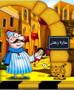 حـــارة .. من قلـــب مصر