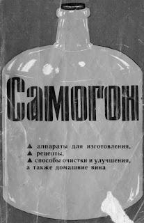 рецепты для изготовления технопланктона для толстолобика