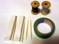 Компоненты для задачи о катушках ниток