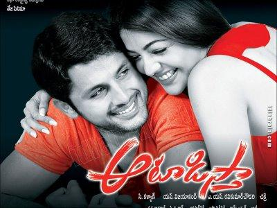 Aadi Movie, Hindi Movie, Tamil Movie, Bollywood Movie, Kerala Movie, Punjabi Movie, Online Streaming Video Movie, Watching Online Movie, Movie Download