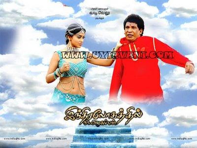 Indiralohathil Na Azhagappan Movie, Hindi Tamil Movie, Online Streaming Video Movie, Watching Online Movie, Tamil Movie, Kerala Movie, Punjabi Movie, Movie Download
