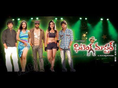 Fitting Master Movie, Download Hindi Movie, Bollywood Movie, Kerala Movie, Punjabi Movie, Telugu Movie, Online Streaming Video Movie, Watching Online Movie, Movie Download