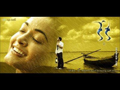 Keka Movie, Movie Download, Wactching Online MOvie, Online Streaming Video Movie, Kerala Movie, Punjabi Movie, Tamil Movie, Bollywood Movie, Hindi Movie