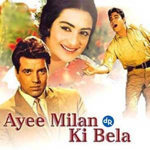 Ayee Milan Ki Bela Movie, Hindi Movie, Tamil Movie, Kerala Movie, Punjabi Movie, Punjabi Movie, Free Watching Online Movie, Free Movie Download, Youtube Movie Video' id=