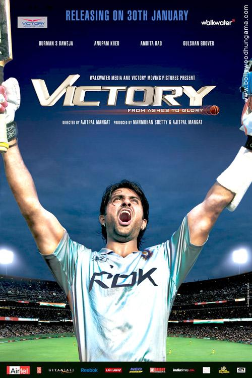 Victory Movie, Hindi Movie, Tamil Movie, Kerala Movie, Punjabi Movie, Punjabi Movie, Free Watching Online Movie, Free Movie Download, Youtube Movie Video' id=