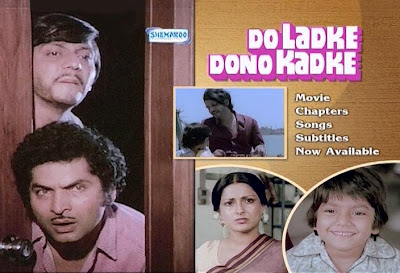 Do Ladke Dono Kadke Movie, Hindi Movie, Bollywood Movie, Tamil Movie, Kerala Movie, Punjabi Movie, Free Watching Online Movie, Free Movie Download, Free Youtube Video Movie, Asian Movie