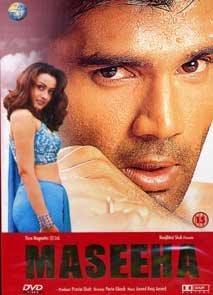 Maseeha Movie, Hindi Movie, Bollywood Movie, Tamil Movie, Kerala Movie, Punjabi Movie, Free Watching Online Movie, Free Movie Download, Free Youtube Video Movie, Asian Movie