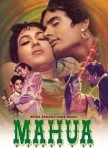 Mahua Movie, Hindi Movie, Bollywood Movie, Tamil Movie, Kerala Movie, Punjabi Movie, Free Watching Online Movie, Free Movie Download, Free Youtube Video Movie, Asian Movie