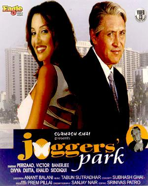 Joggers Park Movie, Hindi Movie, Bollywood Movie, Tamil Movie, Kerala Movie, Punjabi Movie, Free Watching Online Movie, Free Movie Download, Free Youtube Video Movie, Asian Movie