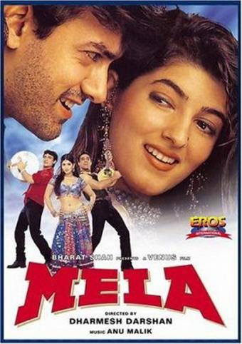 Mela  Movie, Hindi Movie, Bollywood Movie, Tamil Movie, Kerala Movie, Punjabi Movie, Free Watching Online Movie, Free Movie Download, Free Youtube Video Movie, Asian Movie