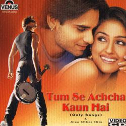 Tum Se Achcha Kaun Hai Movie