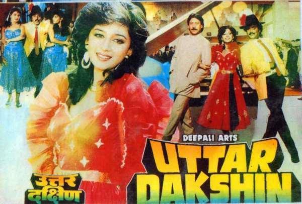 Uttar Dakshin Movie, Hindi Movie, Kerala Movie, Tamil Movie, Punjabi Movie, Telugu Movie, Free Watching Online Movie, Free Movie Download