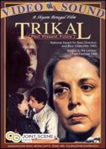 Trikal (Past, Present, Future) Movie, Hindi Movie, Tamil Movie, Bollywood Movie, Kerala Movie, Telugu Movie, Punjabi Movie, Free Watching Online Movie, Free Movie Download