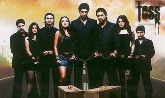 Toss Movie, Hindi Movie, Tamil Movie, Bollywood Movie, Kerala Movie, Telugu Movie, Punjabi Movie, Free Watching Online Movie, Free Movie Download
