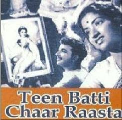 Teen Batti Char Raasta Movie, Hindi Movie, Tamil Movie, Bollywood Movie, Kerala Movie, Telugu Movie, Punjabi Movie, Free Watching Online Movie, Free Movie Download