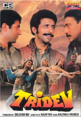 Tridev MOvie, Hindi Movie, Bollywood Movie, Kerala Movie, Telugu Movie, Punjabi Movie, Hindi Dubbed Movie, Youtube Movie, Free Watching Onlien Movie, Free Movie Download