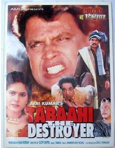Tabaahi MOvie, Hindi Movie, Bollywood Movie, Kerala Movie, Telugu Movie, Punjabi Movie, Hindi Dubbed Movie, Youtube Movie, Free Watching Onlien Movie, Free Movie Download