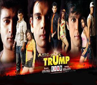 Trump Card MOvie, Hindi Movie, Bollywood Movie, Kerala Movie, Telugu Movie, Punjabi Movie, Hindi Dubbed Movie, Youtube Movie, Free Watching Onlien Movie, Free Movie Download