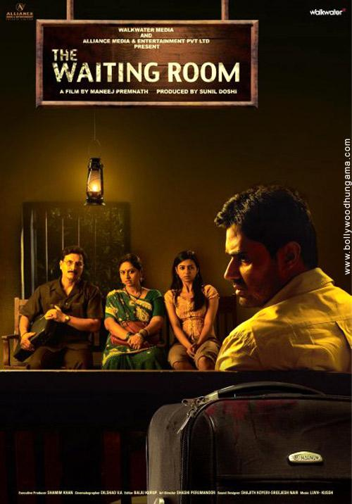 The Waiting Room MOvie, Hindi Movie, Bollywood Movie, Kerala Movie, Telugu Movie, Punjabi Movie, Hindi Dubbed Movie, Youtube Movie, Free Watching Onlien Movie, Free Movie Download